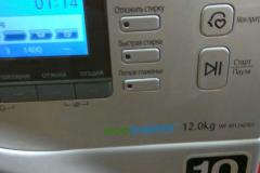 Стиралка Samsung 12 кг Барабан не крутится Чиланзарский р-он2