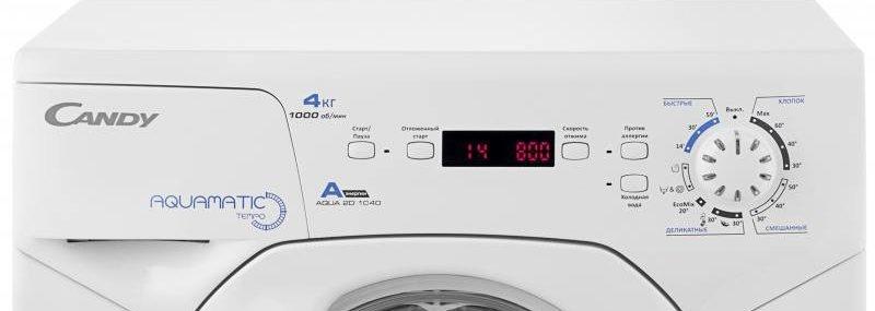 Коды ошибок стиральной машины Candy